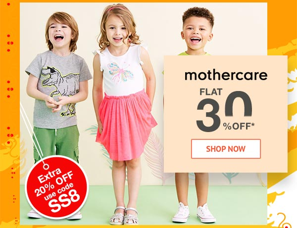 Mothercare Flat 30% Off